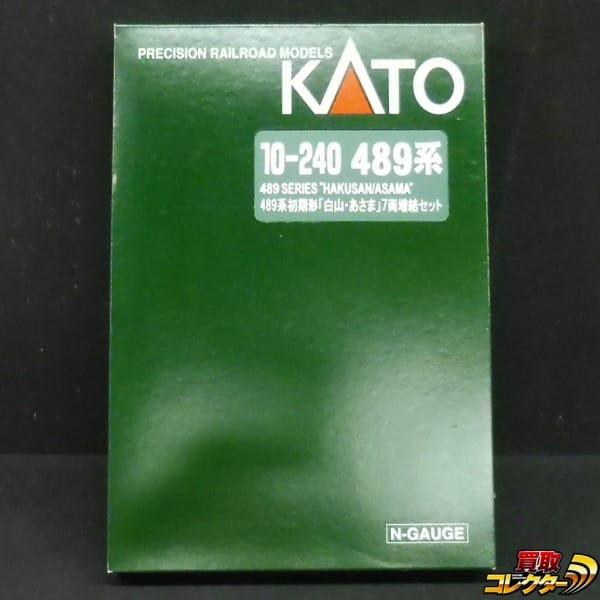 KATO Nゲージ 10-240 489系初期形 白山・あさま 7両増結セット