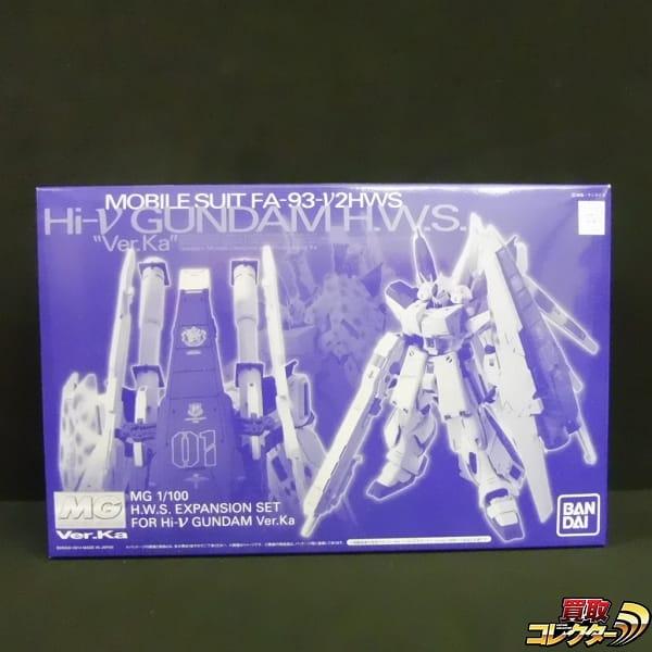 MG 1/100 Hi-νガンダム Ver.Ka用 HWS拡張セット / CCA