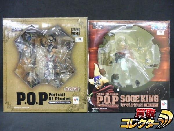 メガハウス ONE PIECE P.O.P ウソップ そげキング / POP