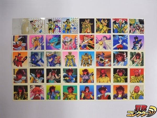 アマダ 当時物 聖闘士星矢 マイナーシール 40枚 ホロ キラ