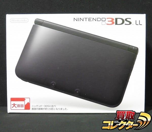 任天堂 3DSLL ブラック 専用フィルター付 / Nintendo