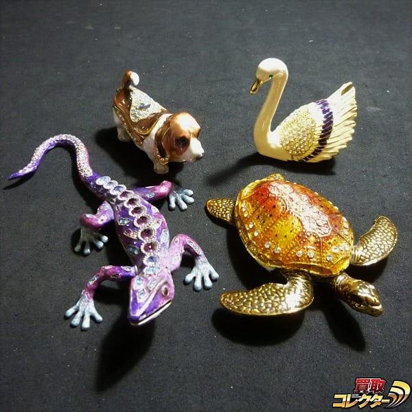 小物入れ トカゲ 白鳥 亀 犬 装飾付き / ジュエリーボックス