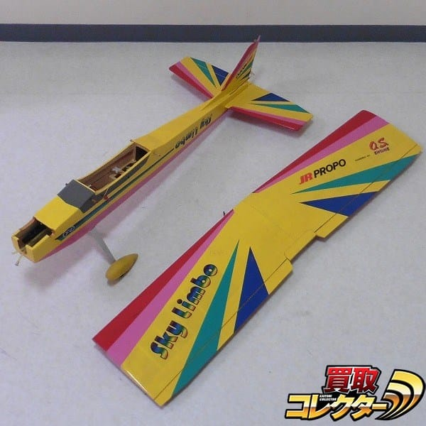 航空機 RC / Sky Limbo O.S. JR サーボ NES-511