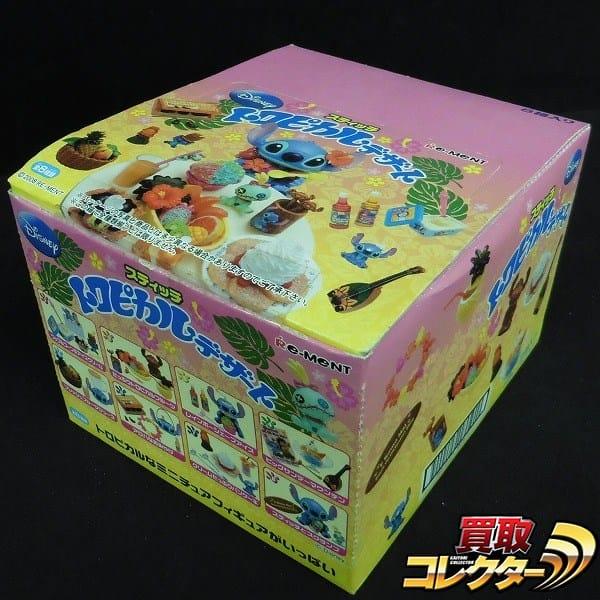 リーメント スティッチトロピカルデザート BOX / ディズニー