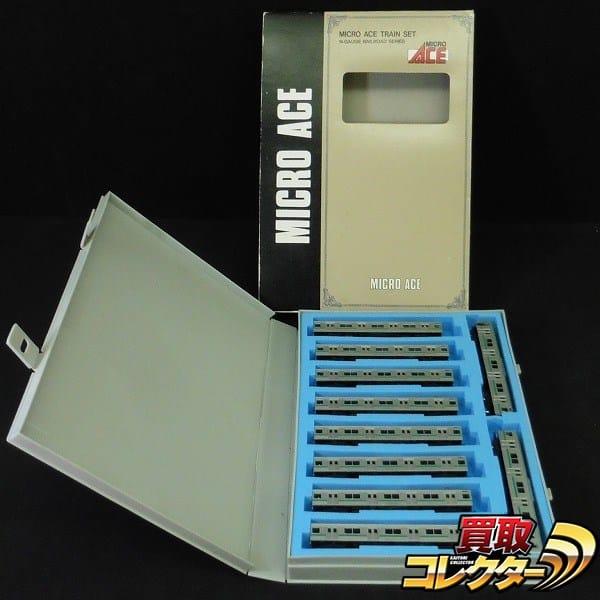 KATO ベース Nゲージ 207系900番台 10両 カスタム品
