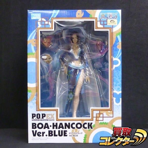 P.O.P EX ボア・ハンコック Ver.BLUE / POP ONE PIECE