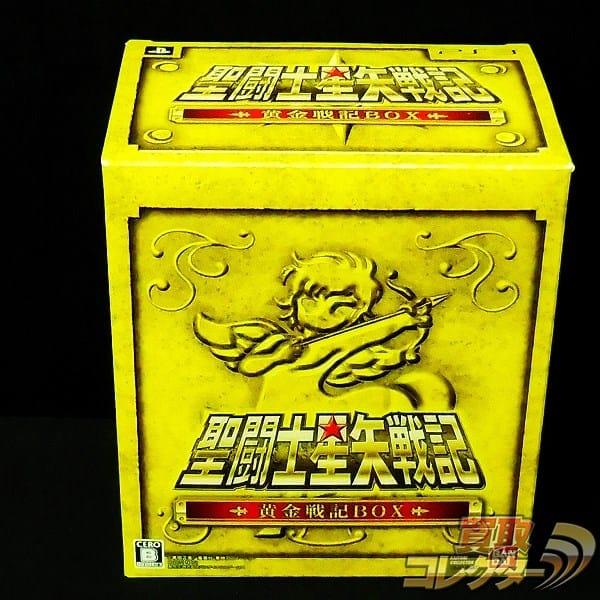 PS3 聖闘士星矢戦記特典 聖闘士聖衣神話 ペガサス 初期青銅聖衣