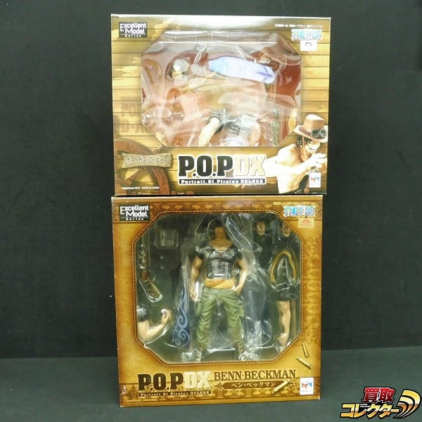 メガハウス ワンピース P.O.P DX エース ベン・ベックマン / POP
