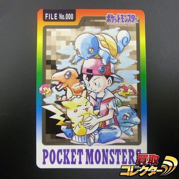 ポケモン カードダス 1997 No.000 スペシャル ピカチュウ