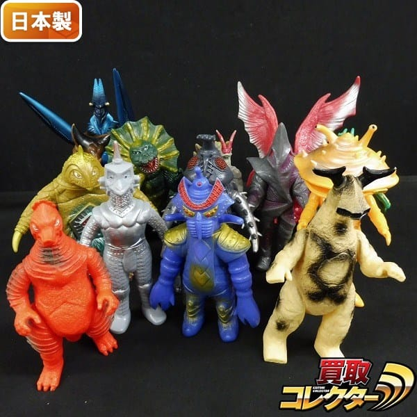 ウルトラ怪獣 日本製 ソフビ カネゴン エレキング ゴモラ 等