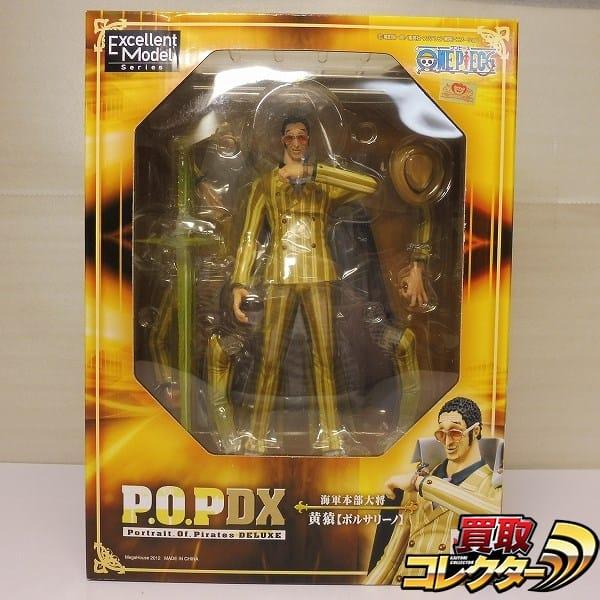 メガハウス P.O.P DX 海軍本部大将 黄猿 ボルサリーノ / POP