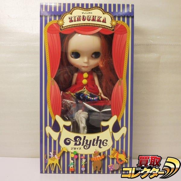 ショップ限定 Blythe ゼノッチカ / ブライス 648277 赤毛