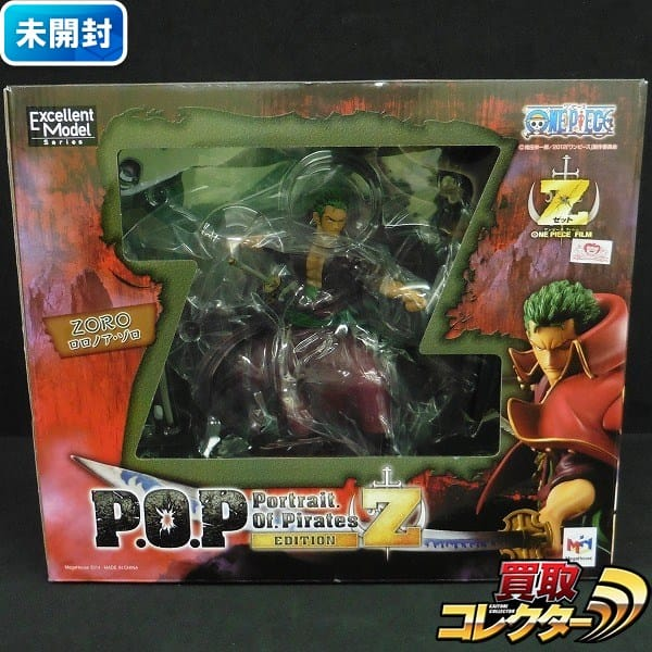 メガハウス P.O.P EDITION Z ワンピース ロロノア・ゾロ / POP