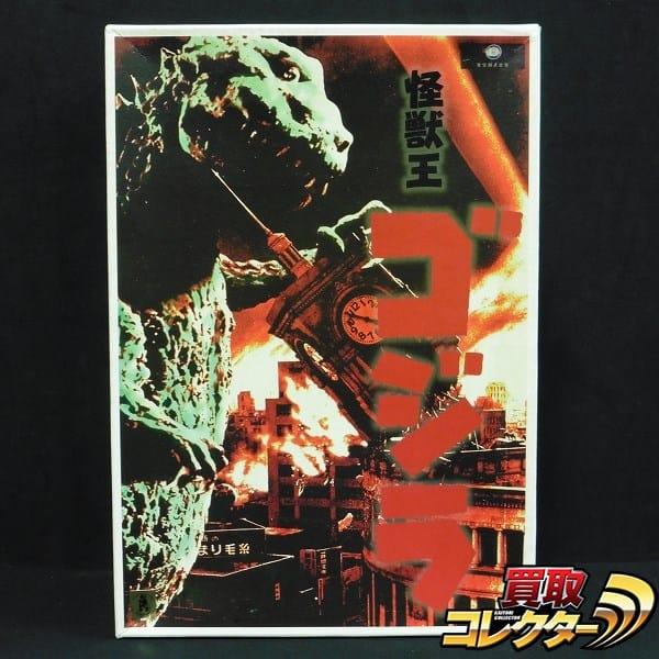 X-PLUS エクスプラス 1/8 怪獣王 ゴジラ 緑 1998