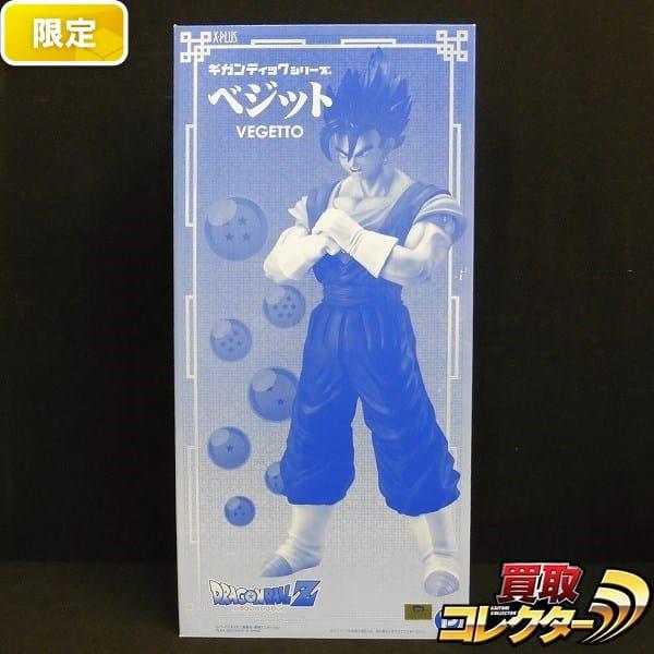 X-PLUS ギガンティックシリーズ DBZ ベジット / 悟空 ベジータ