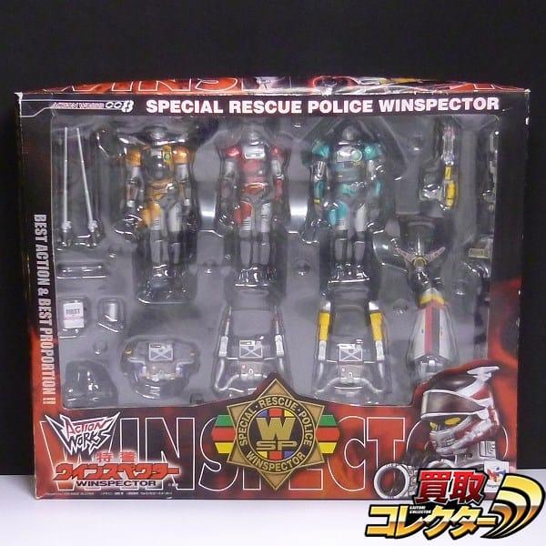 メガハウス アクションワークス 008 特警ウインスペクター