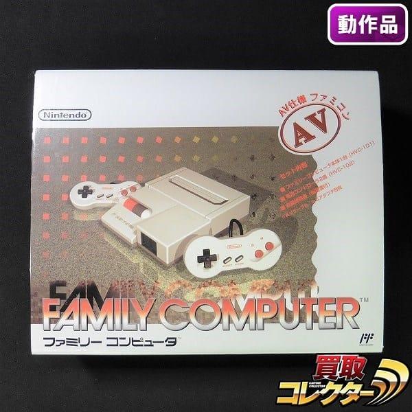 NEWファミコン 本体 箱説あり ニューファミコン / レトロゲーム