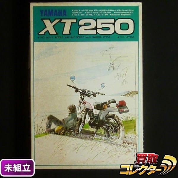 バンダイ 1/12 ヤマハ XT250 / オフロードバイク