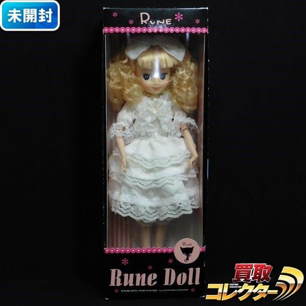 セキグチ ルネドール 「マリリン」 内藤ルネ Rune Doll