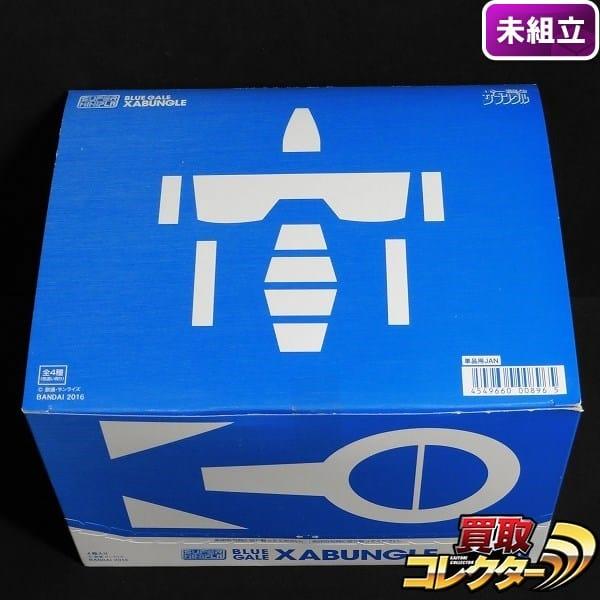 バンダイ スーパーミニプラ 戦闘メカザブングル 1BOX / BANDAI
