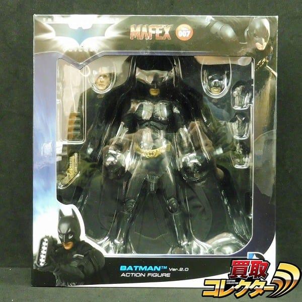メディコム・トイ MAFEX バットマン Ver.2.0 / ダークナイト DC
