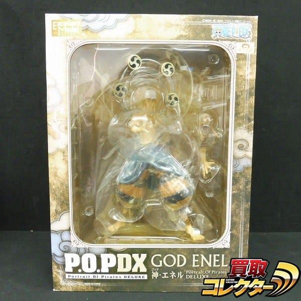 ワンピース エクセレントモデル P.O.P DX 神・エネル / POP