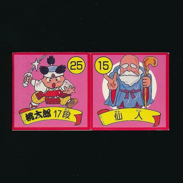 リボン食品 ハドソン 桃太郎伝説 マイナーシール 17段 仙人_3