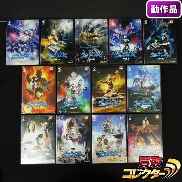 ウルトラマンA 全13巻 DVD レンタル版 / 円谷プロダクション