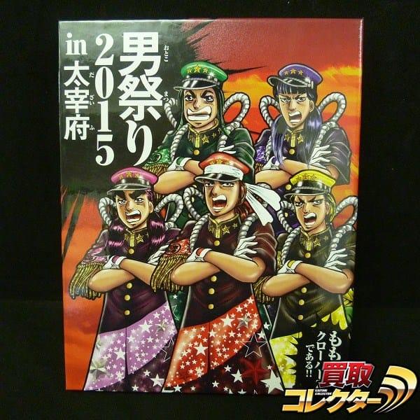Blu-ray ももいろクローバーZ 男祭り 2015 in 太宰府 LIVE