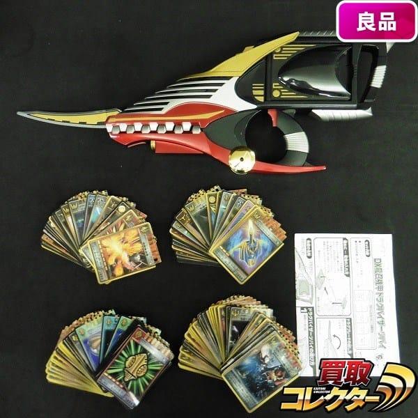 仮面ライダー龍騎 ドラグバイザーツバイ 大量 アドベントカード