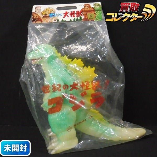 M1号 ソフビ 世紀の大怪獣 ゴジラ / 蓄光タイプ 日本製