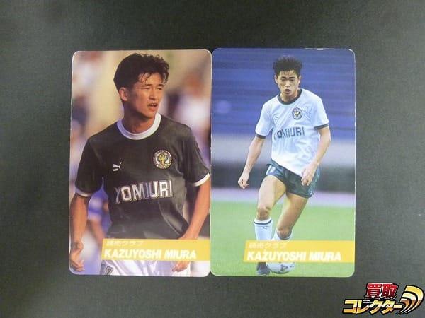 カルビー 1991 92 サッカー カード No.38 74 三浦知良 読売