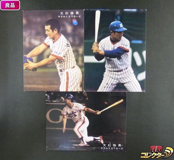 カルビー プロ野球 カード 1978年版 大杉勝男 ヤクルト 3種_1