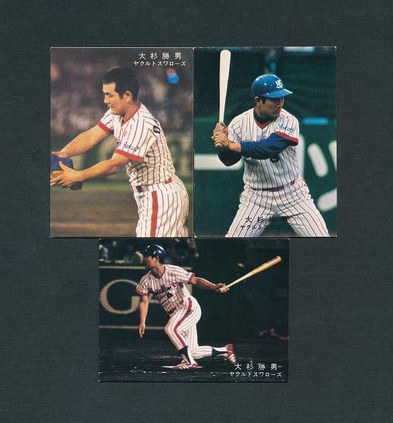 カルビー プロ野球 カード 1978年版 大杉勝男 ヤクルト 3種_2
