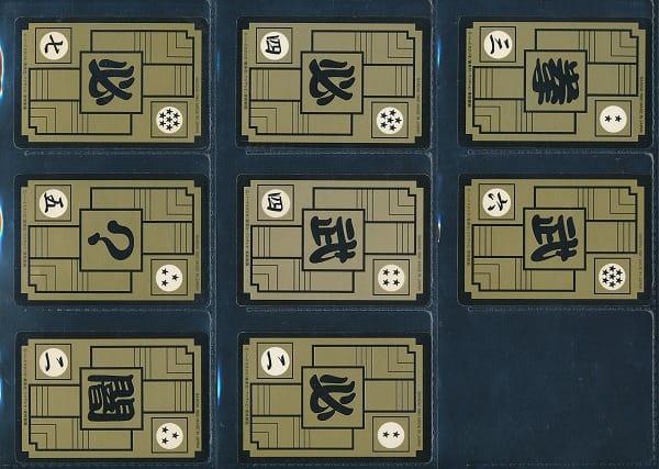 ドラゴンボール 当時物 カードダス 1~2弾 1990年 復刻 キラ 8枚_2