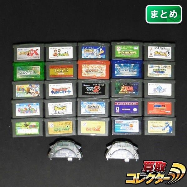 ゲームボーイアドバンス ソフト 25本&ワイアレスアダプタ2個 GBA