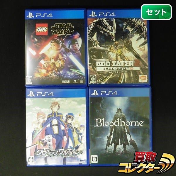 PS4 ソフト 4本セット ブラッドボーン ゴッドイーター2 他