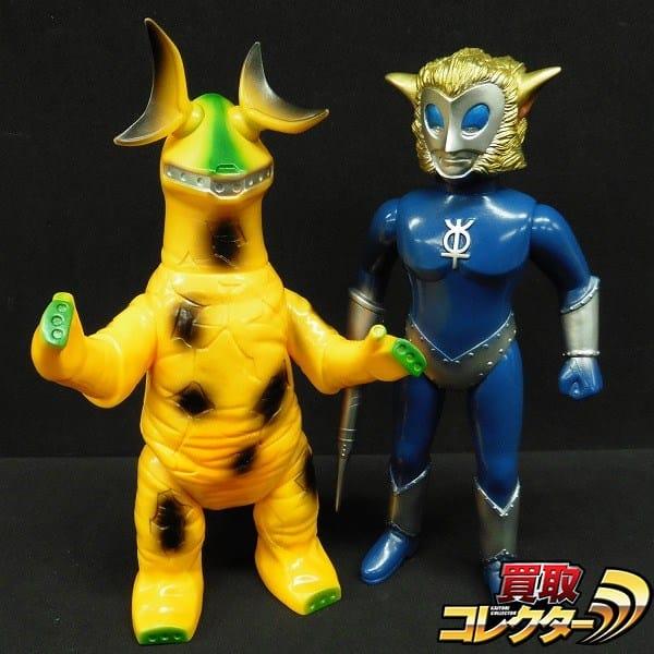 やまなや 怪獣郷 ソフビ 再生エレキング マグマ星人 日本製