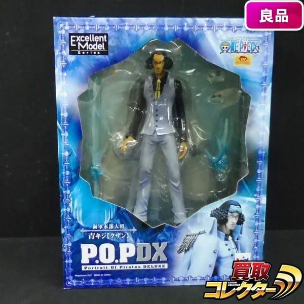 P.O.P DX ONE PIECE 青キジ クザン エクセレントモデルシリーズ