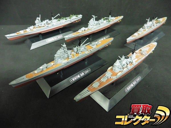 世界の軍艦コレクション 重巡 鈴谷 島海 三隈 最上 高雄