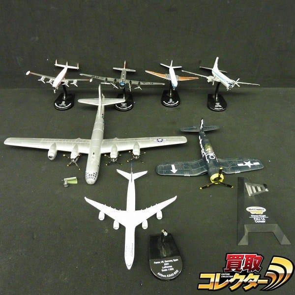 飛行機 模型 Fw200コンドル DH106コメット NAMC YS-11 他