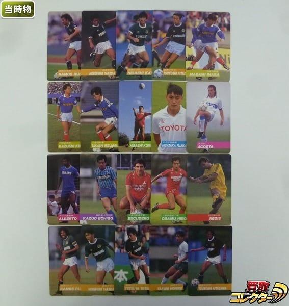 カルビー 当時 1991 1992 サッカーカード No.37~78 日本リーグ