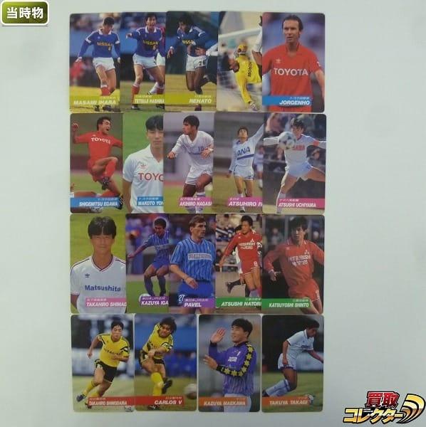 カルビー 当時 1991 1992 サッカーカード No.79~108 日本リーグ