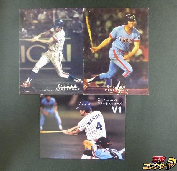 カルビー 当時 プロ野球 カード 78年版 C・マニエル V1 ヤクルト