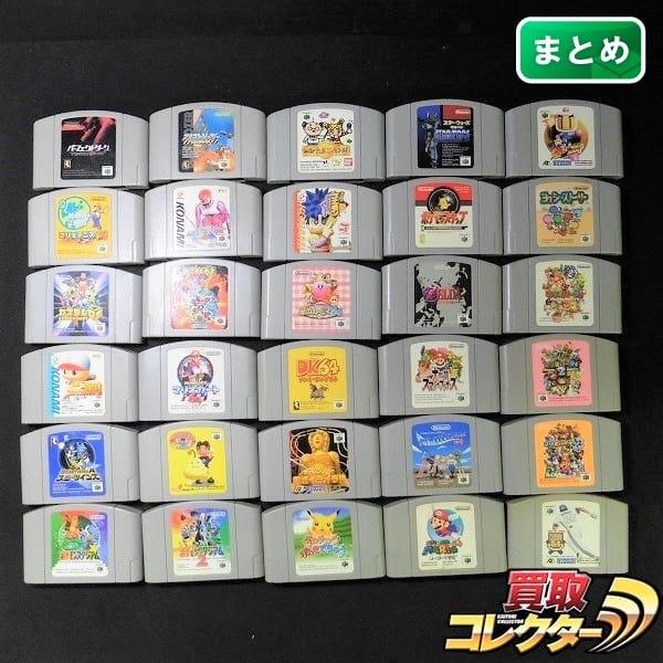 N64 ニンテンドー64 ソフト 30本 マリオ ゴエモン ポケモン 他