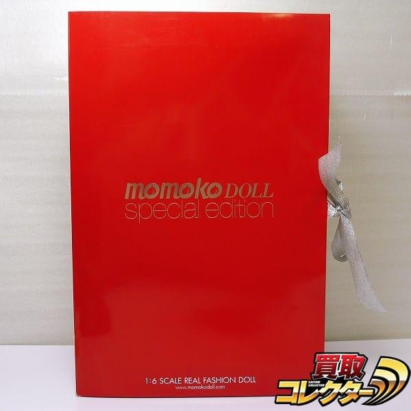 セキグチ 1/6 momoko doll スペシャル エディション Gir's End