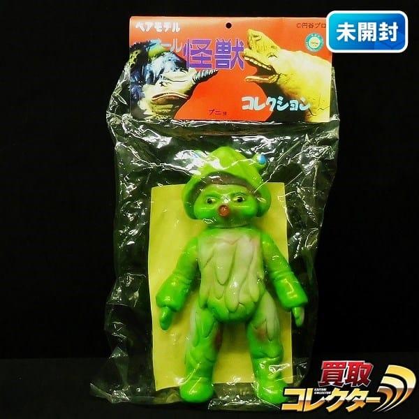 ベアモデル ウルトラ怪獣ソフビ ブニョ / ウルトラマンレオ