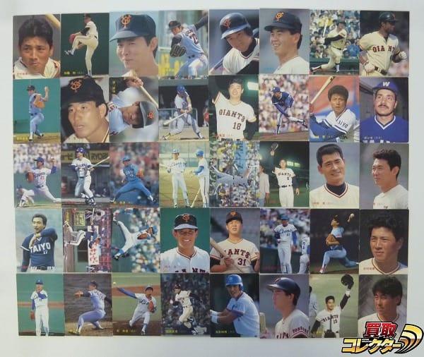 カルビー 当時物 プロ野球 カード 1987年版 No.154~296 まとめ