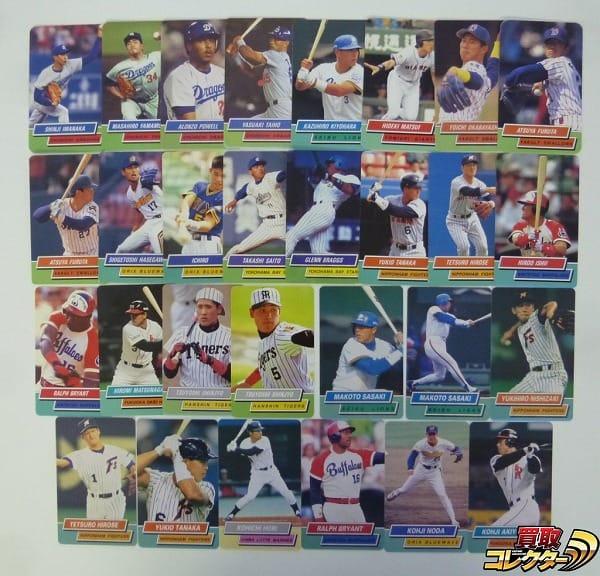 東京スナック プロ野球 ベースボール カード 1995 29枚 イチロー
