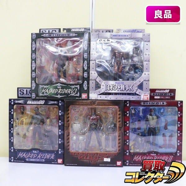 S.I.C. フィギュア 仮面ライダー V3 2号 クウガ ロボット刑事K